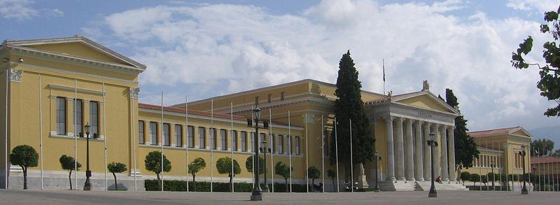 File:Zappeion-Athens.jpg