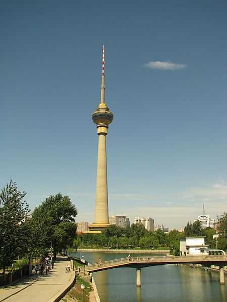 File:Beijing TV Tower 2(2007-07)( small).JPG