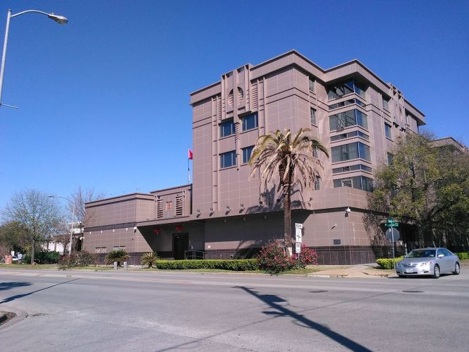Chinese Consulate General Houston