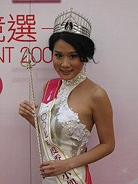 Kayi Cheung  Wikipedia
