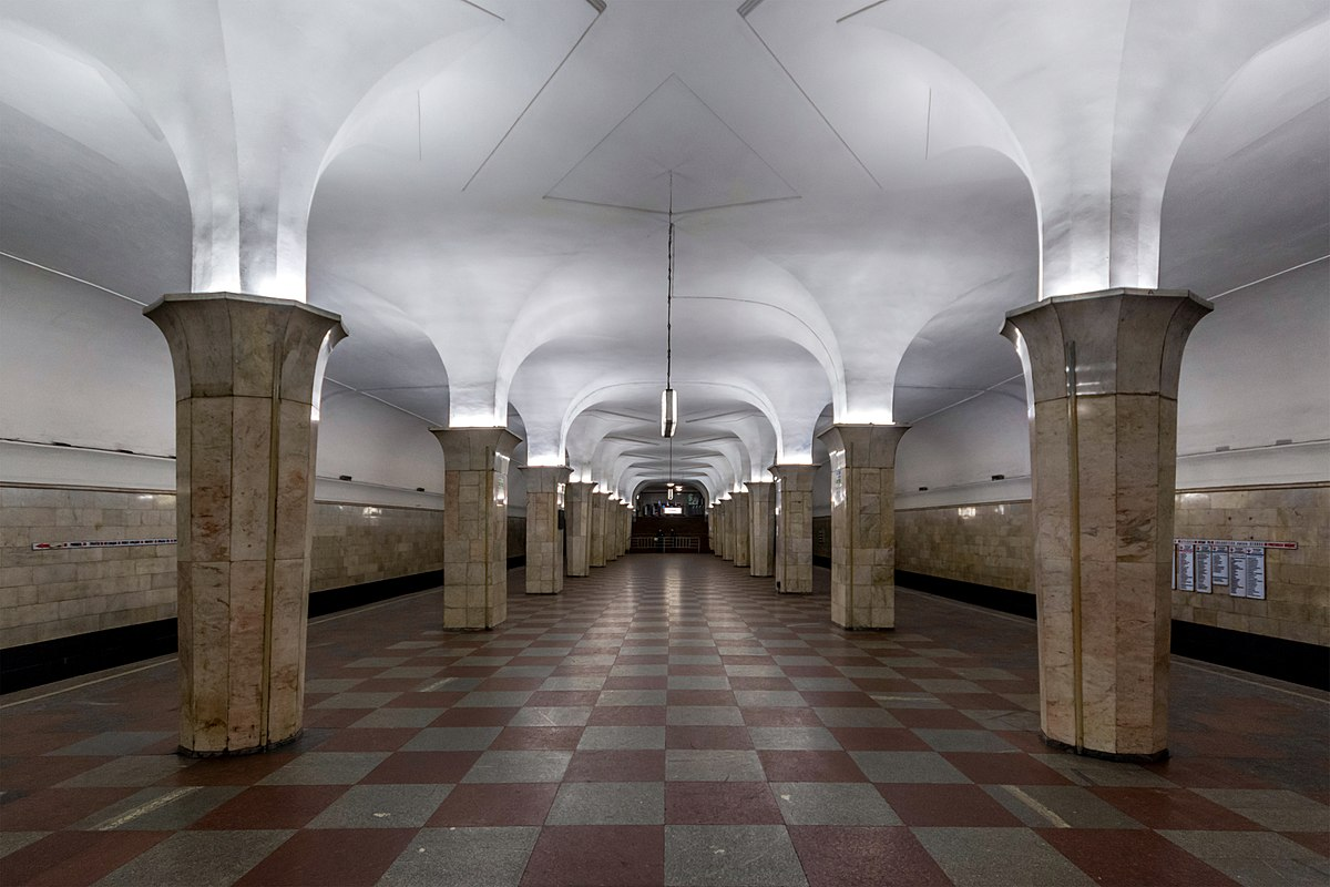 Kropotkinskaya  Wikipedia