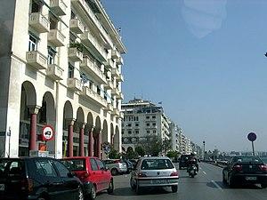Salonica 18333