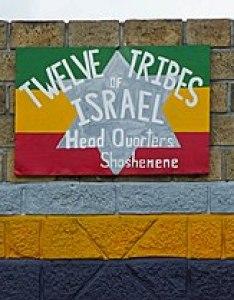 Twelve tribes of israel headquarters in shashamane ethiopia also rastafari signs and symbols cults gangs secret societies rh forbiddensymbols