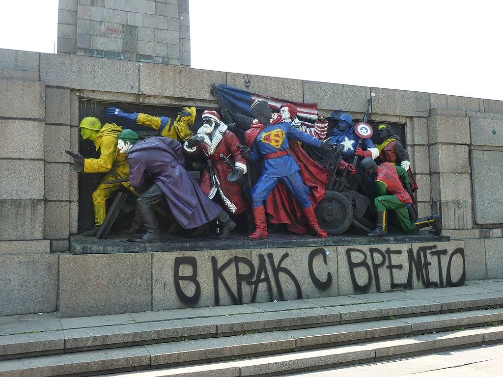 Паметник на Съветската армия 18.06.2011