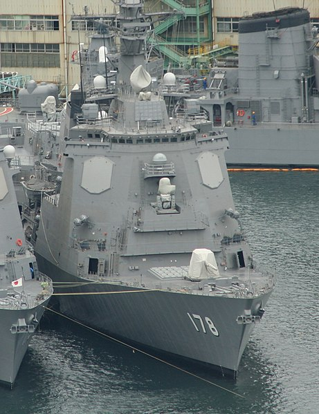 File:DDG-178MakingAshigara.jpg