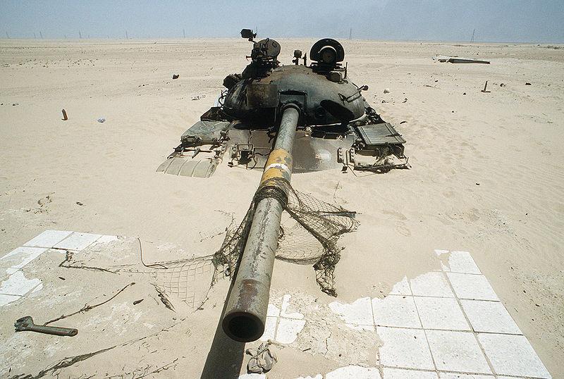 File:Iraqi T-62.JPEG