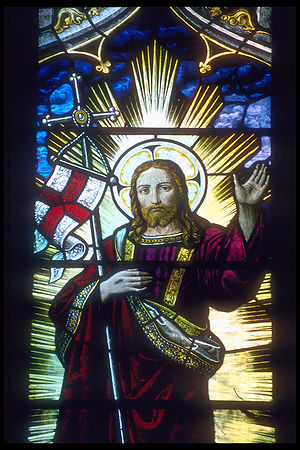 Photograph of a stained glass window in Roches...