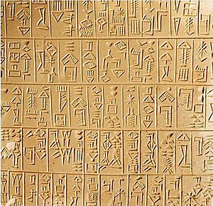 Sumerian inscription in monumental archaic sty...
