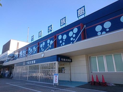 Takeshima Aquarium (2018-05-19) 03