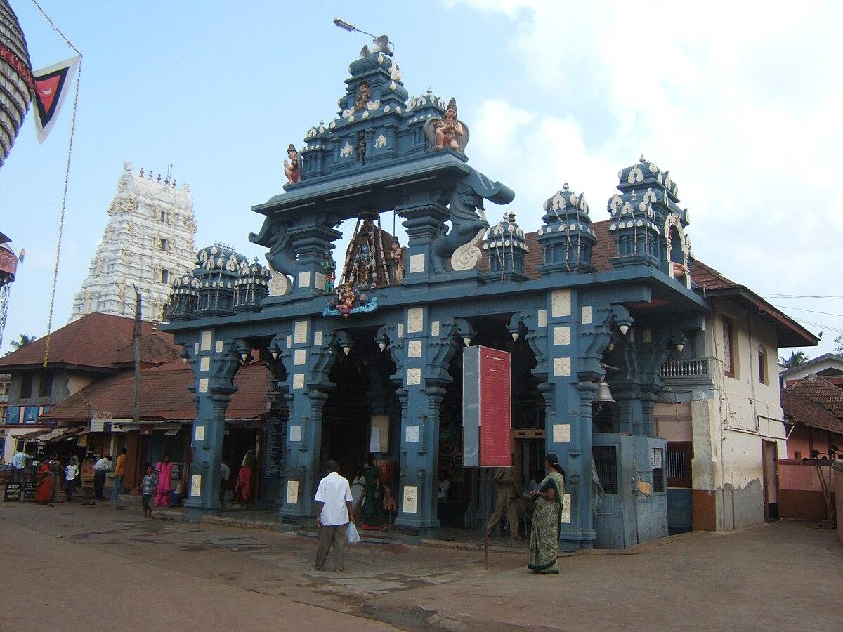 Udupi  Travel guide at Wikivoyage