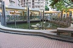 華心邨 - 維基百科,自由的百科全書