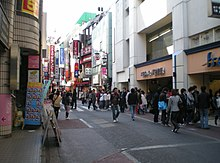 Kichijōji Station - Wikipedia