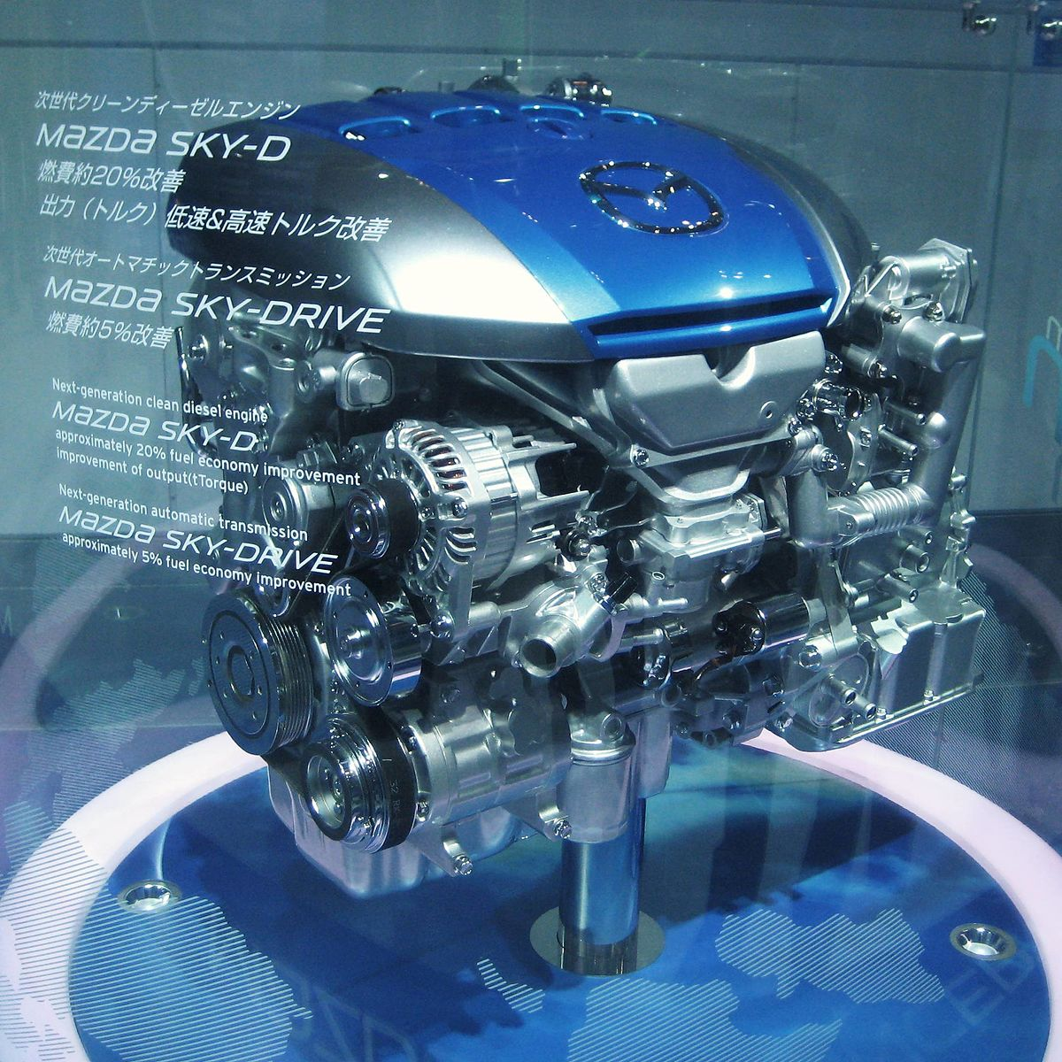 hight resolution of mazda 2600b engine diagram