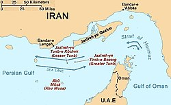 Image result for 3/7/1988; The USS Vincennes under the command of William C. Rogers III in The Persian Gulf;