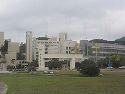 國立臺灣海洋大學 - 維基百科,自由的百科全書