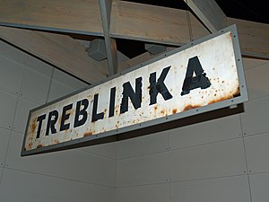 Treblinka Concentration Camp sign at Yad Vashem