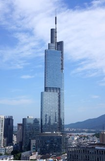 Nanjing Greenland Financial Tower