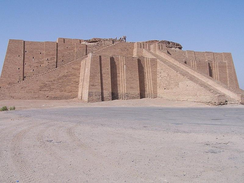 File:Ancient ziggurat at Ali Air Base Iraq 2005.jpg