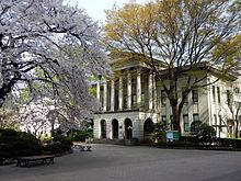 澀谷區 - 維基百科,自由的百科全書