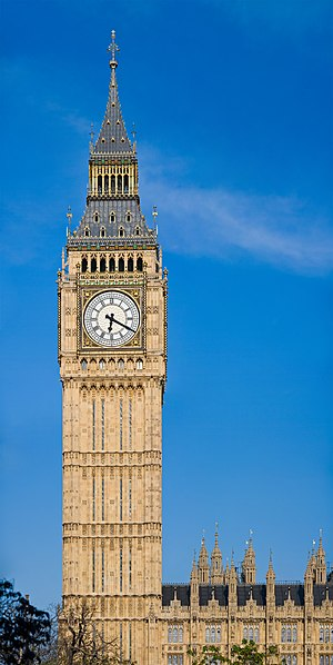 English: The Clock Tower of the Palace of West...