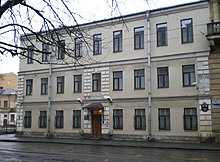 The Faculty of Law building of Saint Petersburg State University, The place where Medvedev studied and later taught.