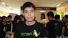 岑敖暉 - 維基百科,自由的百科全書