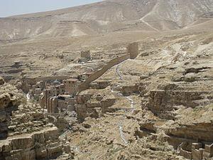 English: Mar Saba Monestary עברית: מנזר מר סבא...