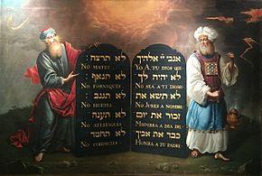 644cbd078 المراجع في العهد الجديدتصحيح