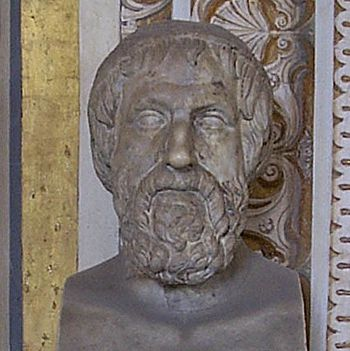 English: Bust of Pythagoras at the Vatican Mus...
