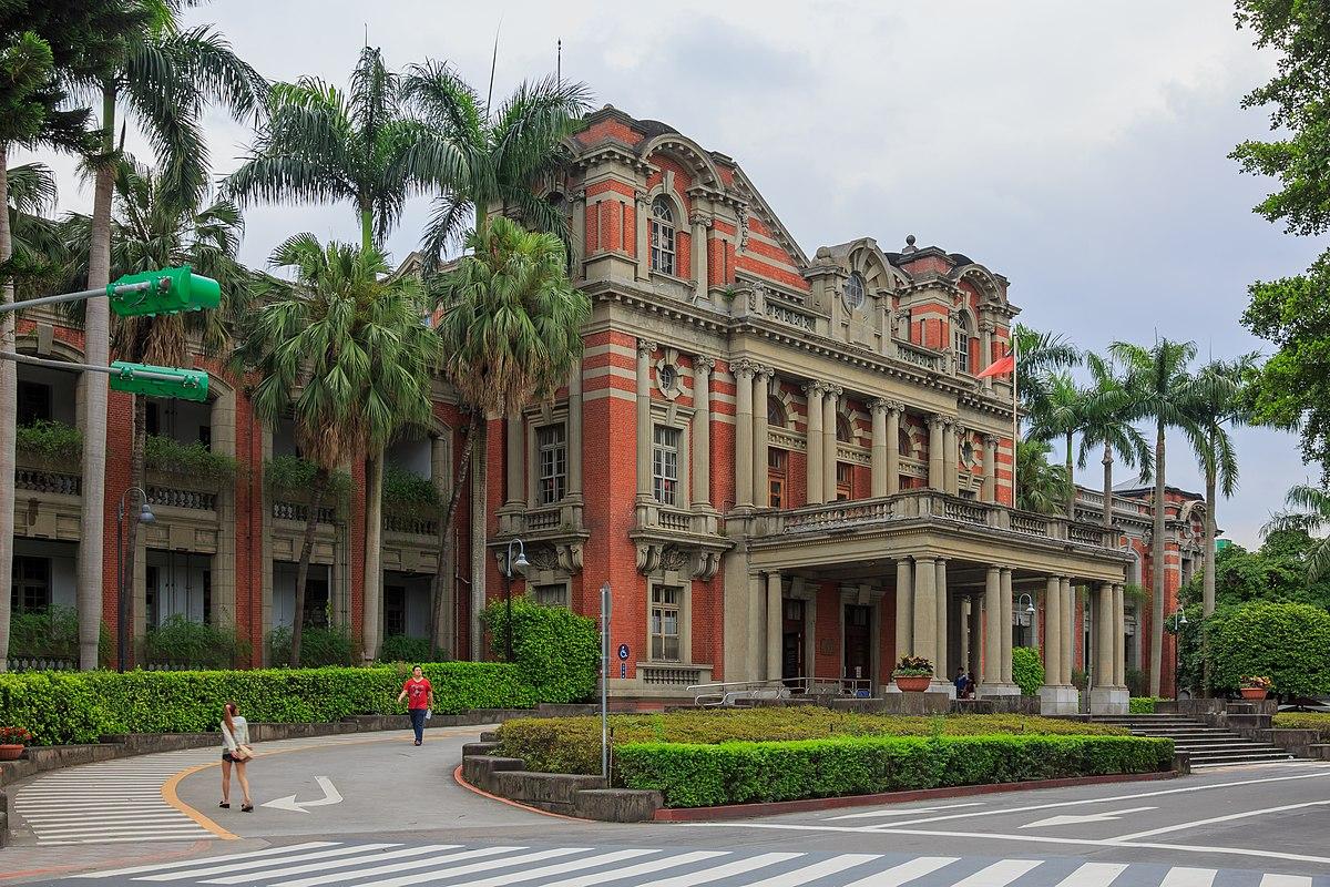 File:Taipei Taiwan National-Taiwan-University-Hospital-03.jpg - 維基百科。自由的百科全書