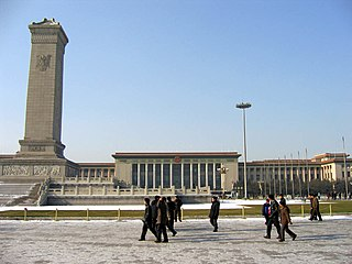 https://i0.wp.com/upload.wikimedia.org/wikipedia/commons/thumb/9/93/Tiananmen_Square_Visit.jpg/320px-Tiananmen_Square_Visit.jpg