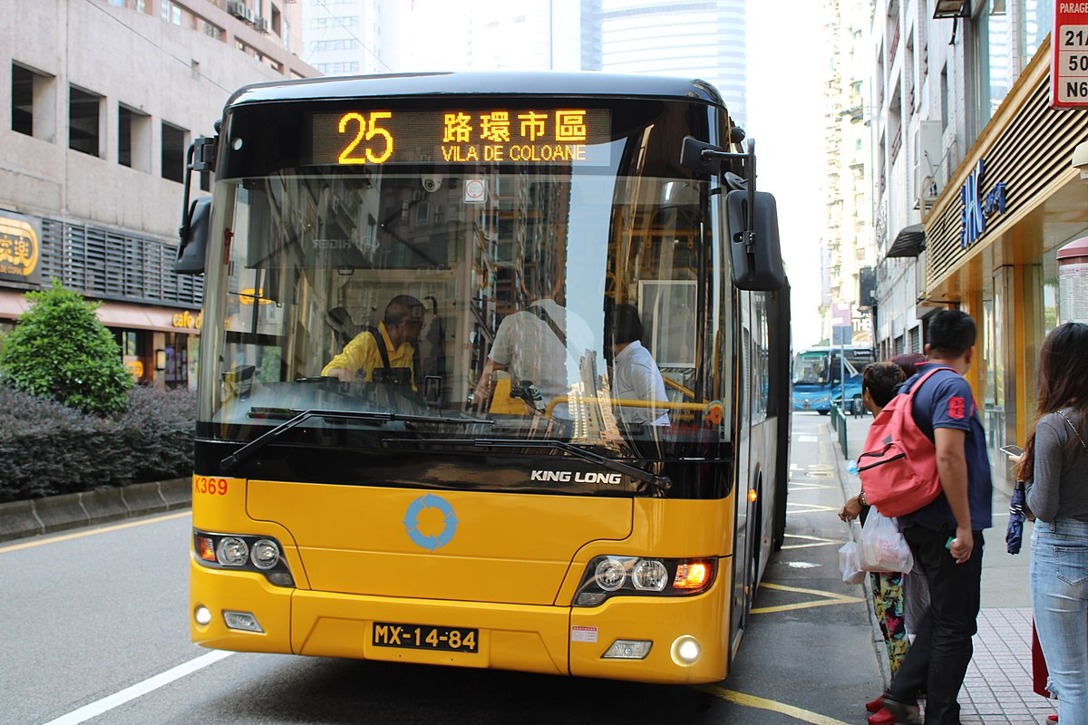 澳門巴士25路線 - 維基百科。自由的百科全書