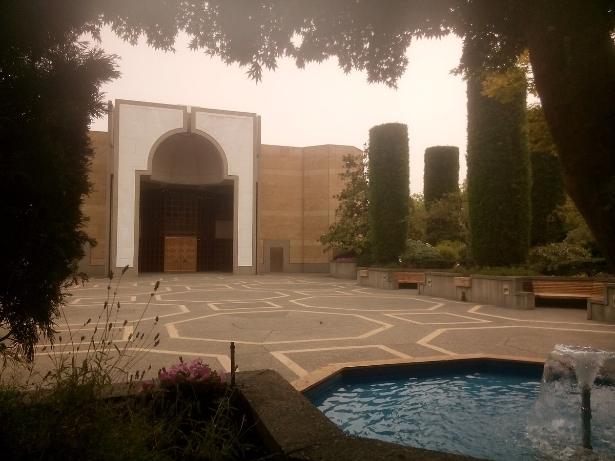 The Ismaili Centre Burnaby  Wikipedia