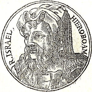 English: Jeroboam was the first king of the no...
