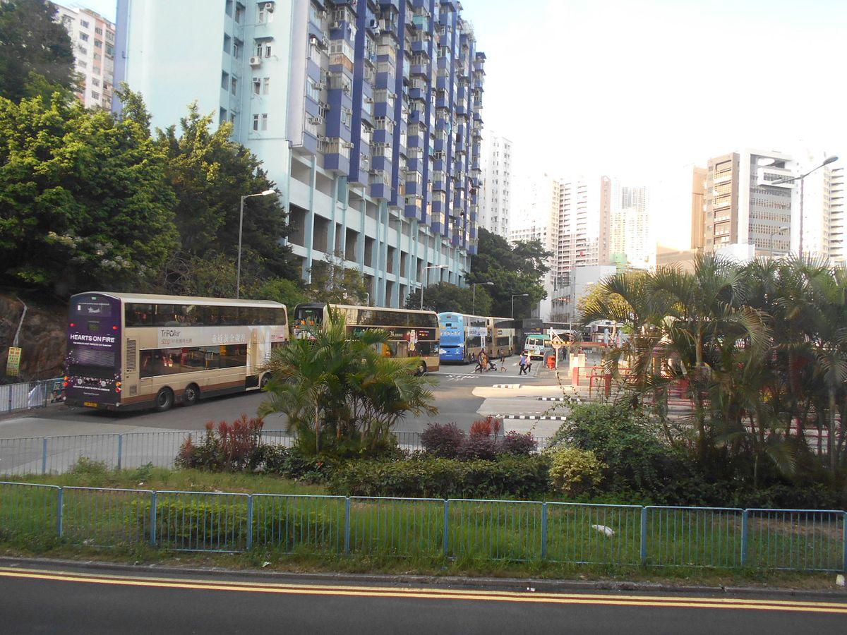 觀塘站公共運輸交匯處 - 維基百科,自由的百科全書