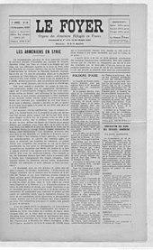 Immigration en France - Vikidia, l'encyclopédie des 8-13 ans