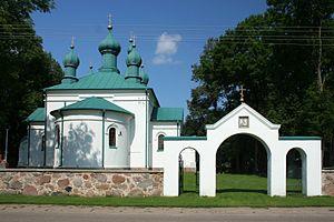 Polski: Cerkiew Wniebowstąpienia Pańskiego w N...