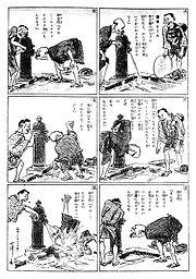 Tagosaku To Mokube No Tokyo Kenbutsu, una striscia umoristica del 1902 di Rakuten Kitazawa.