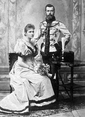 English: Engagement official picture of Tsar N...