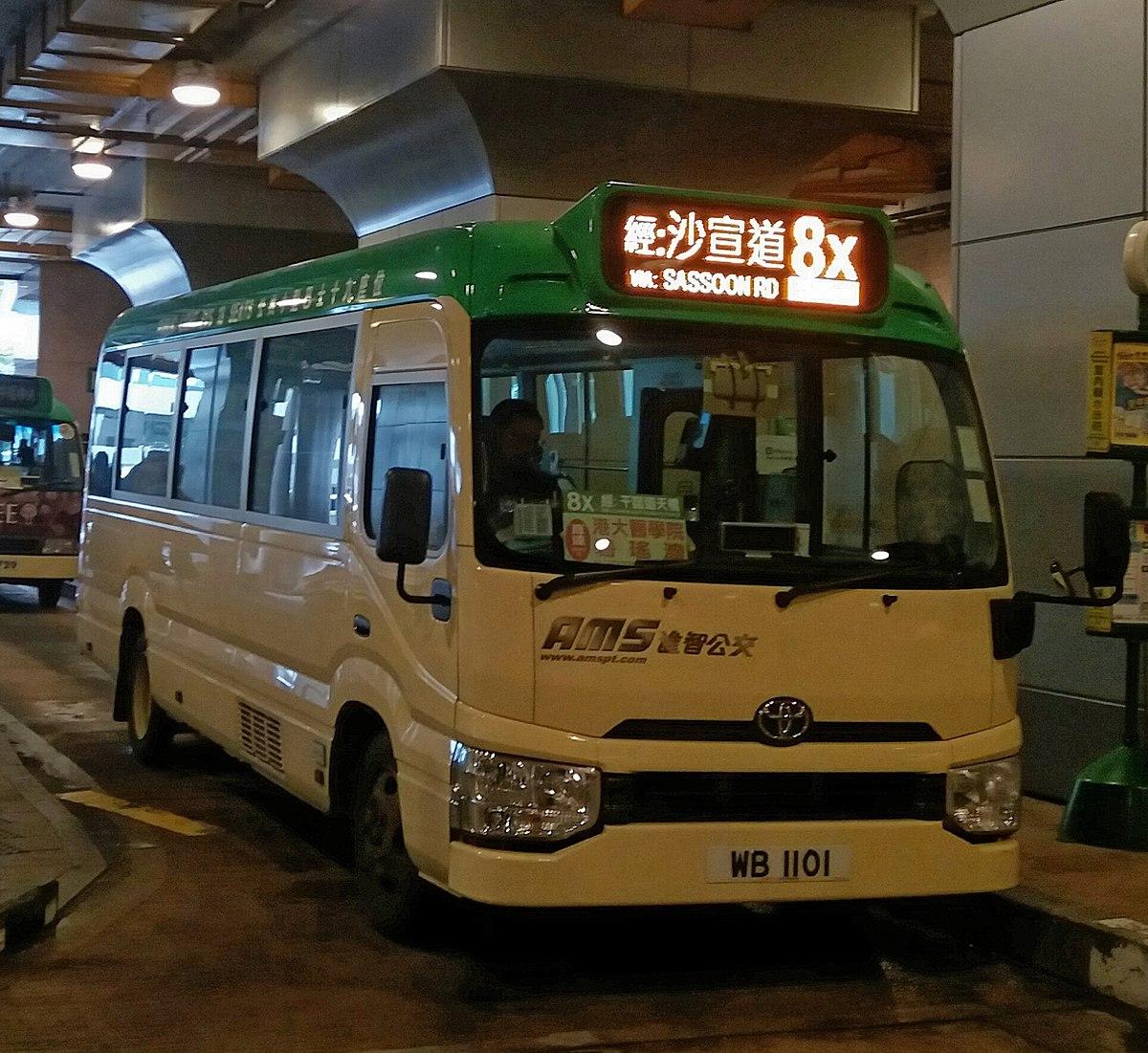 香港島專線小巴8號線 - 維基百科。自由的百科全書