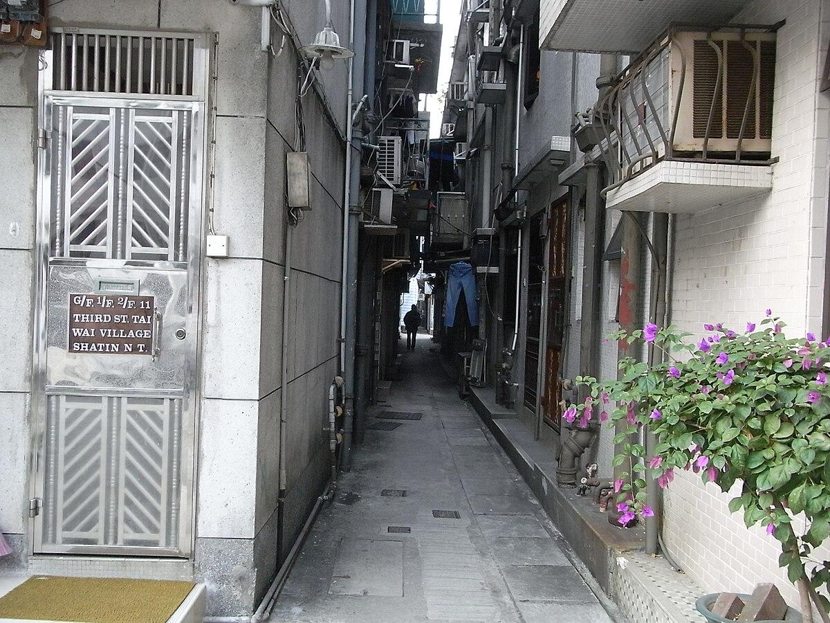 File:HK Shatin 大圍村 Tai Wai Village residence t.JPG - Wikimedia Commons
