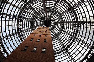 English: The Coops Shot Tower in Melbourne Cen...