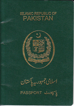 Pakistani Passport Front View