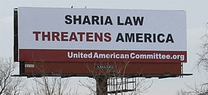 English: Picture of Billboard put up by the Un...