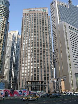 Standard Chartered Bank Tower (f.k.a. Lujiazui...