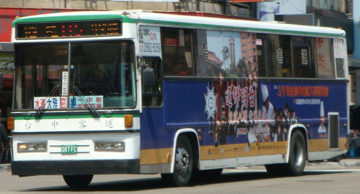 臺中市公車115路 (2015年) - 維基百科,自由的百科全書