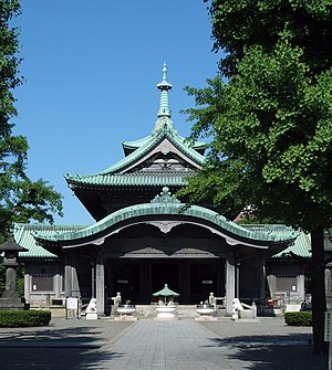Tokyo Memorial Hall for the Casualties of the ...