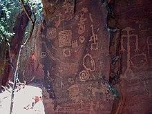 VBarV Heritage Site  Wikipedia