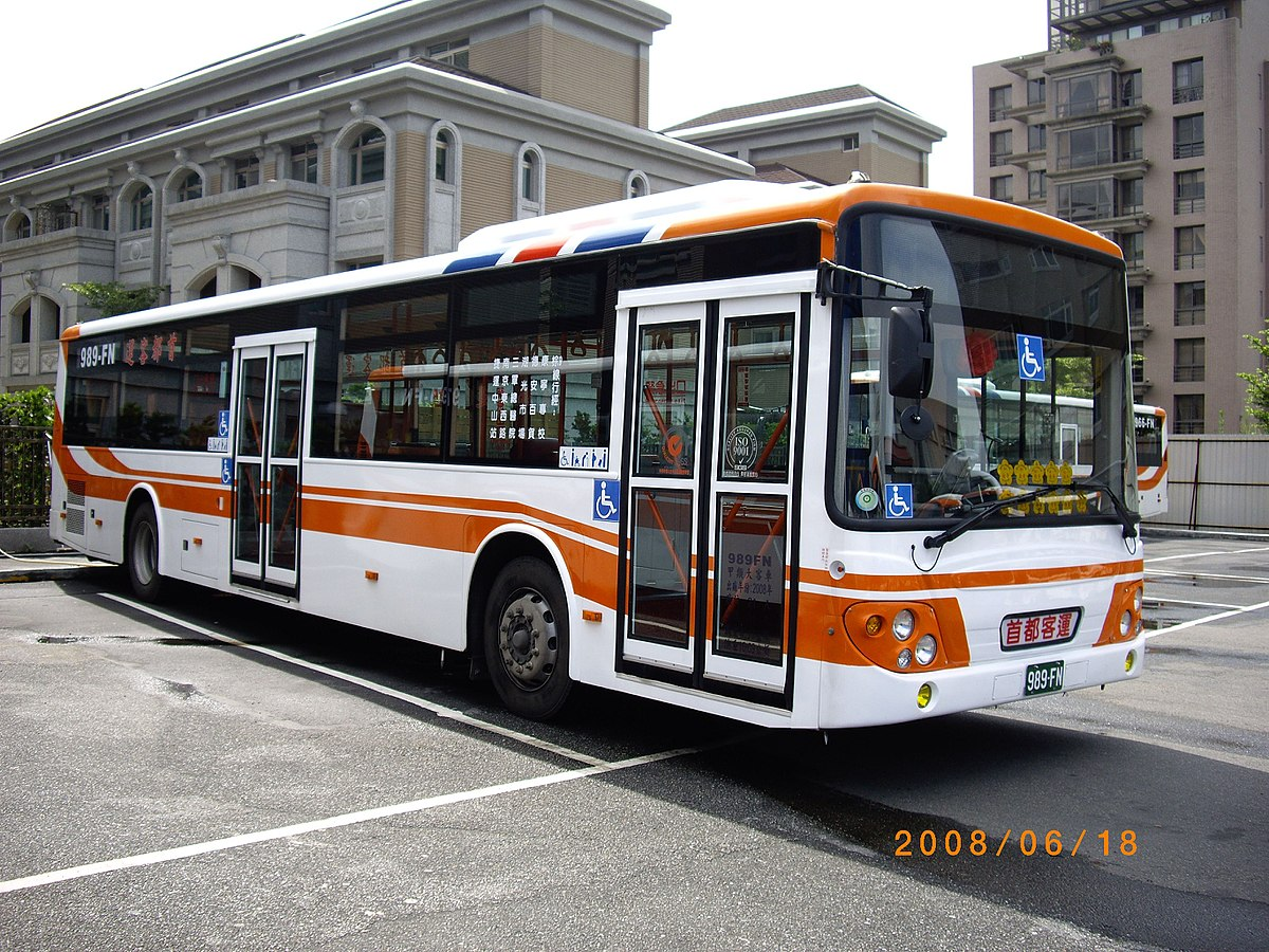 臺北聯營公車南京幹線路線 - 維基學院,自由的研習社群