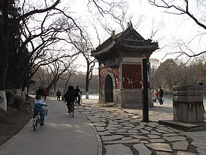 English: Inside the Peking University campus i...